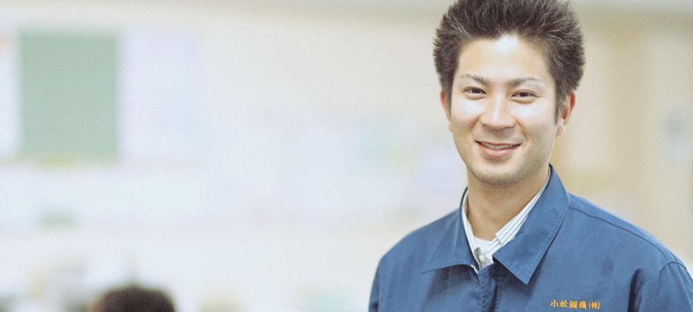 鋼材事業部 東さんのメイン画像